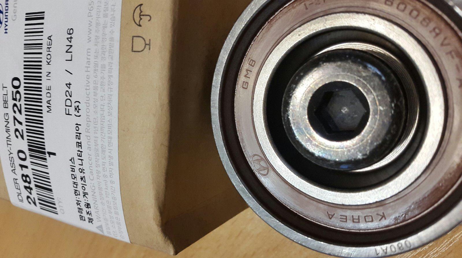 Устройство для натяжения ремня, ремень ГРМ  2481027250 hyundaikia